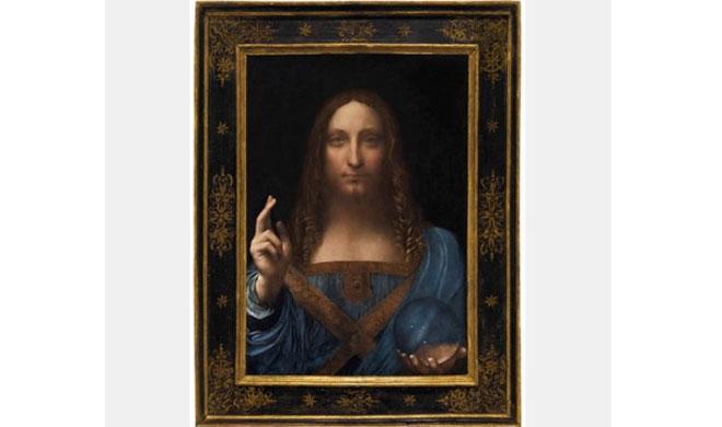 Leonardo da Vinci painting Salvator Mundi- Khabar IndiaTV