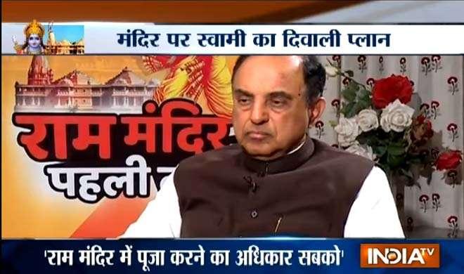 Subarmanian Swamy- Khabar IndiaTV