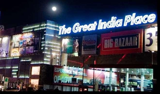 Gip- India TV