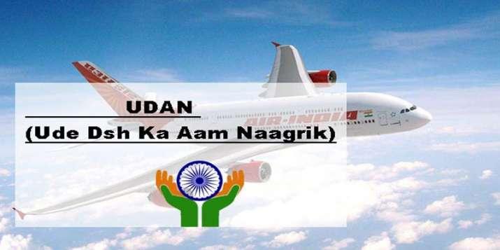 UDAN Scheme- India TV Paisa