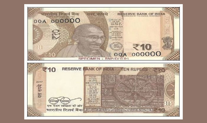 new currency note- India TV Paisa