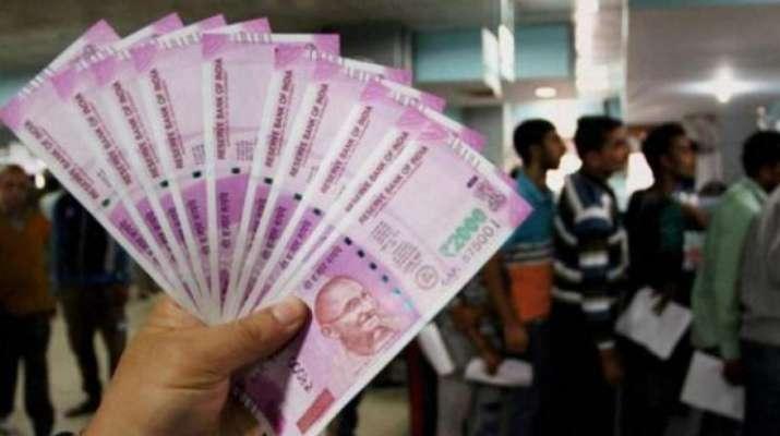 new world wealth- India TV Paisa