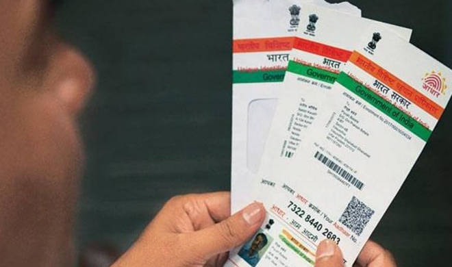 Aadhar card- India TV