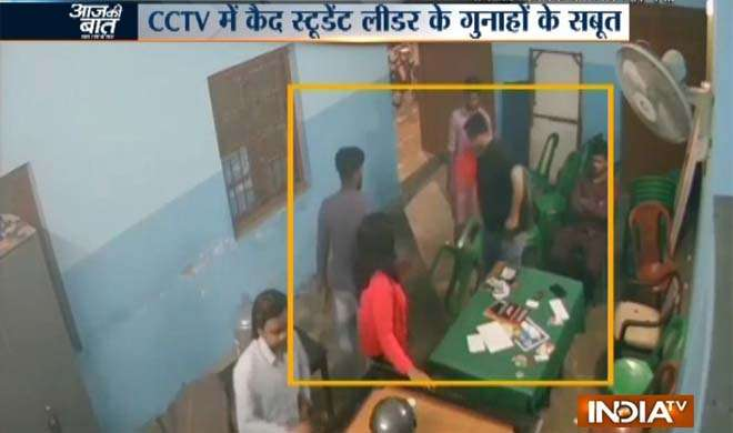 TMC leader beat girl student- India TV