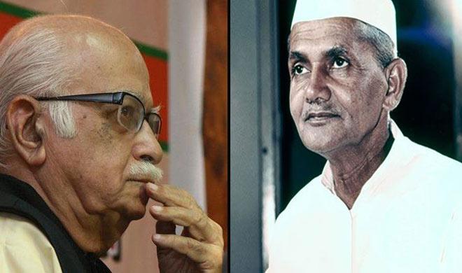 lk advani and lal bahadur shastri- India TV