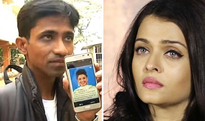 aish- India TV