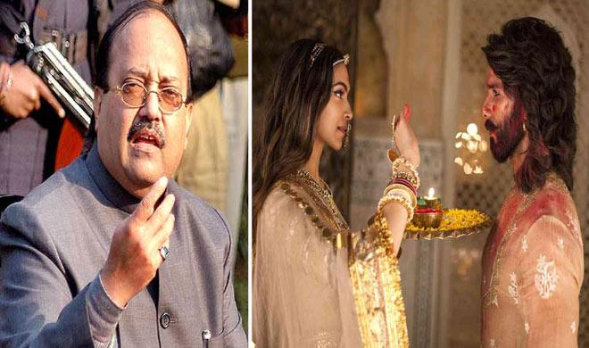 amar singh- India TV
