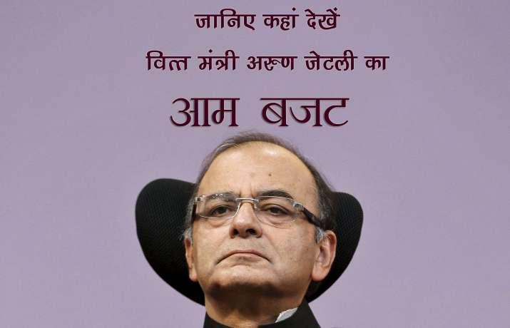 Arun Jaitley, Union Budget- India TV Paisa