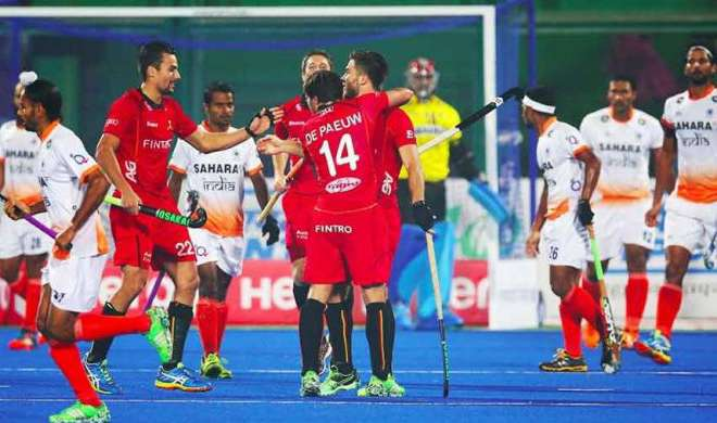 भारत और बेल्जियम की...- India TV