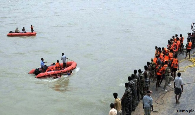 boat capsized- India TV