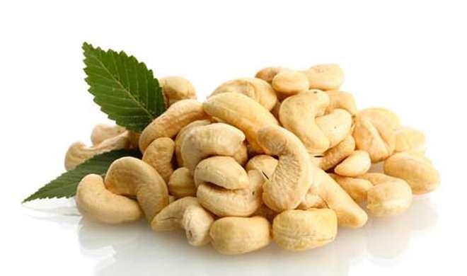 cashew nut- India TV
