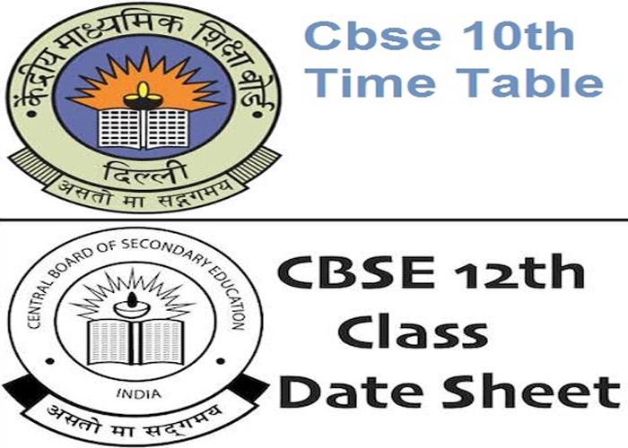 cbse datesheet 2018- India TV