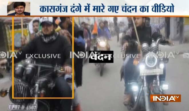 chandan gupta- India TV