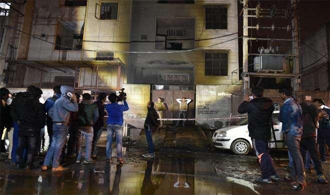 Delhi fire- India TV