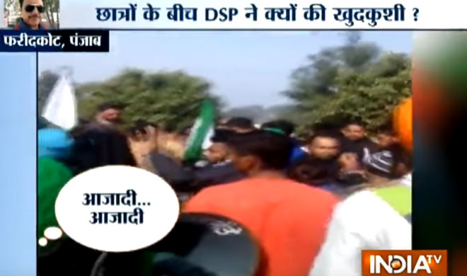 dsp punjab- India TV