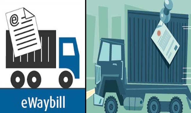 e way bill- India TV