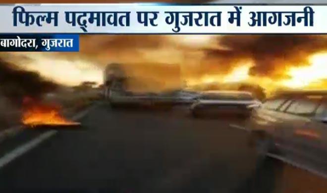 gujarat- Khabar IndiaTV