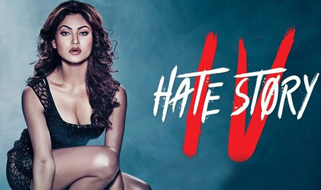 Hate Story 4 trailer released- India TV