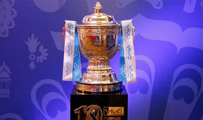 आईपीएल ट्रॉफी- India TV