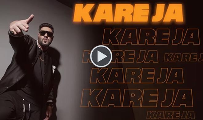 Kareja Kareja- Khabar IndiaTV