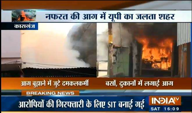 Kasganj voilence- India TV
