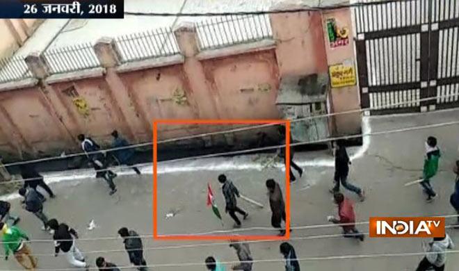 kasganj violence- India TV