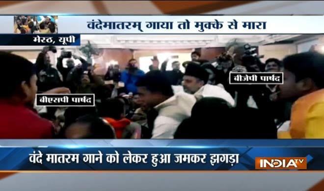 scuffle between bjp and bsp councillors- India TV