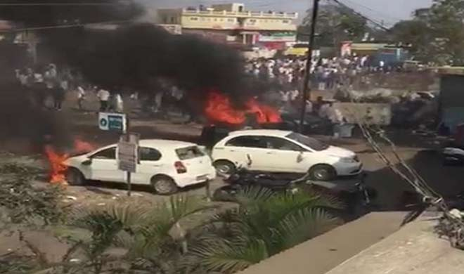 maharashtra violence- India TV