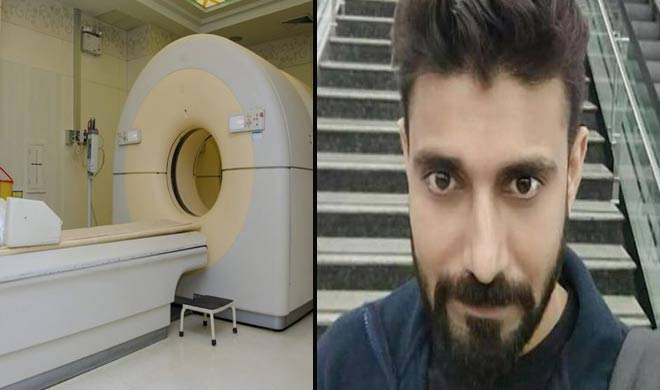 mri machine- India TV