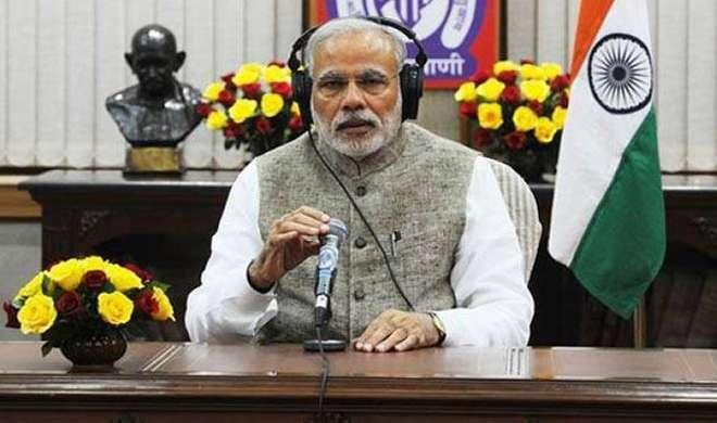narendra modi mann ki baat- India TV