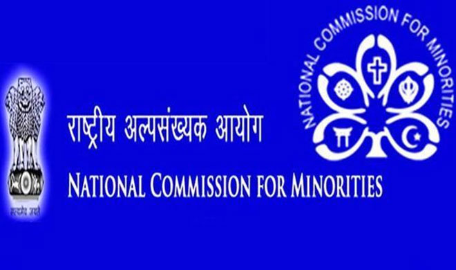 National Commission for Minorities- India TV