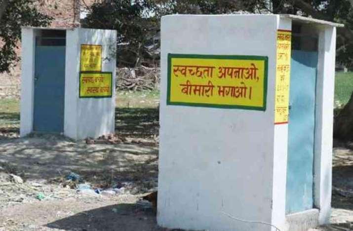 Toilet- India TV Paisa