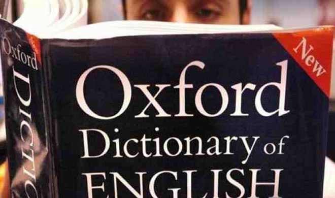 oxford dictionary- India TV