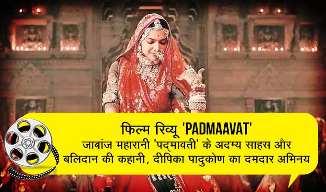 padmaavat- India TV