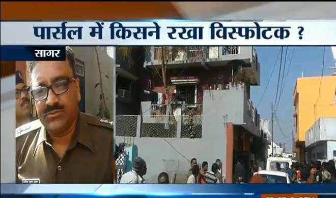 Sagar parcel blast- India TV