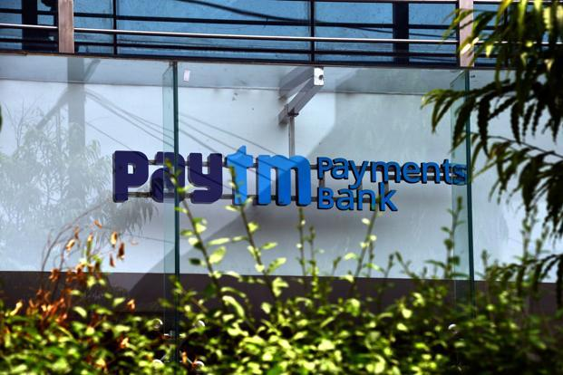 paytm payments bank- India TV Paisa