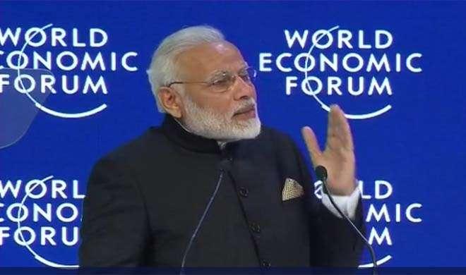 PM Modi statement at WEF in Davos- India TV Paisa