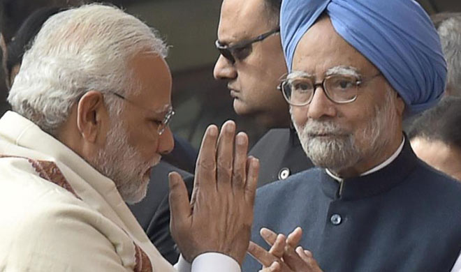 pm modi and manmohan singh- India TV