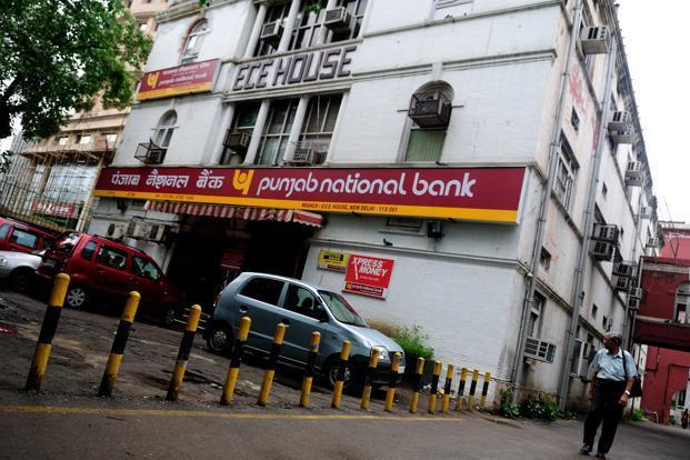 Loan Scam PNB- India TV Paisa