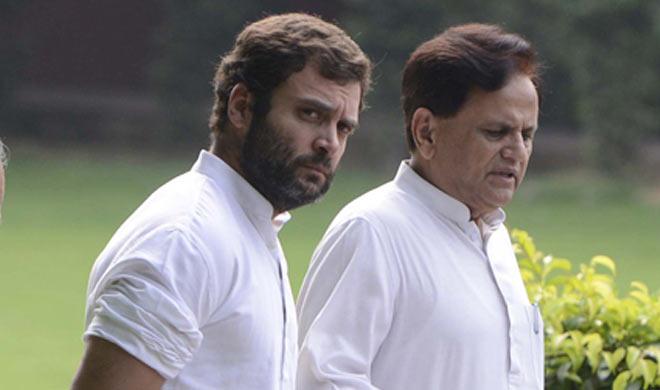 rahul gandhi and ahmed patel- India TV