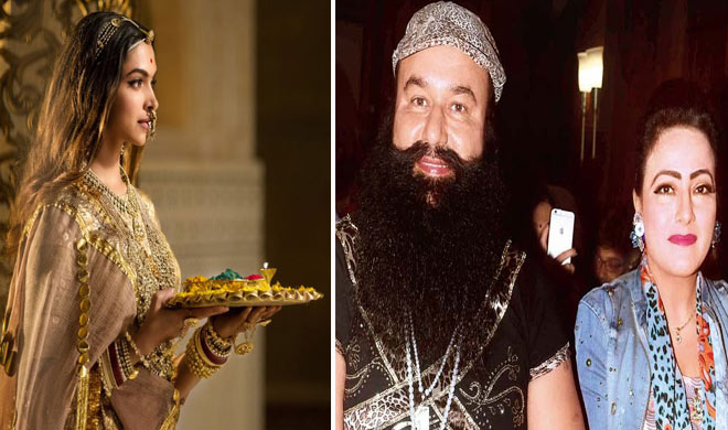 ram rahim and honeypreet- India TV