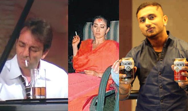 नशा- India TV