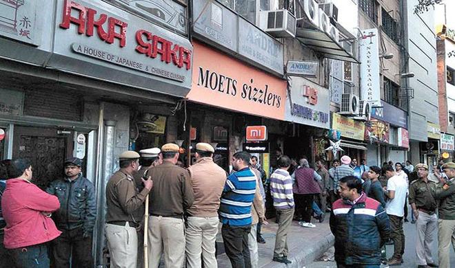 Traders-shut-Delhi-markets-against-sealing- India TV