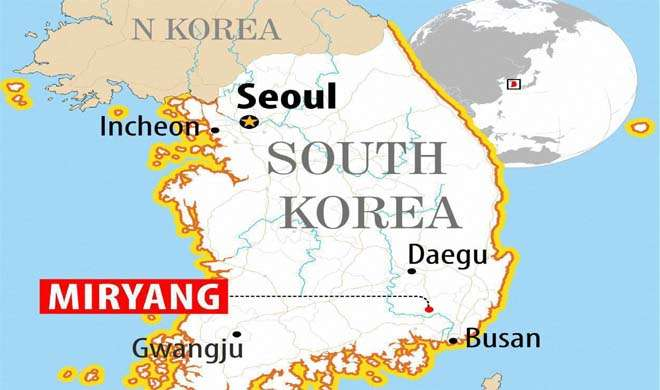 south korea- India TV