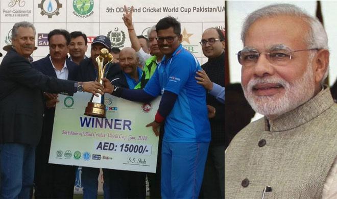 Team India and Narendra Modi | Photo: Twitter and PTI- India TV