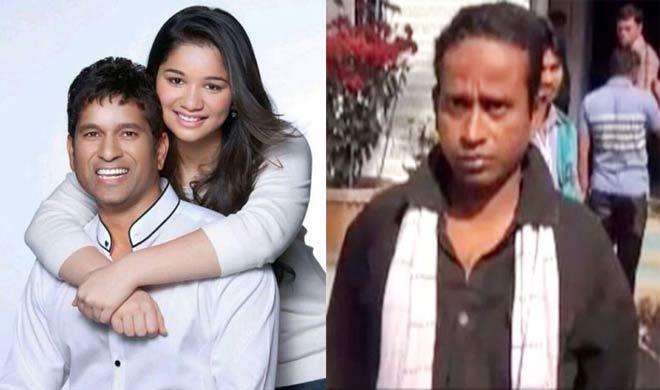 सचिन, सारा, आरोपी- India TV