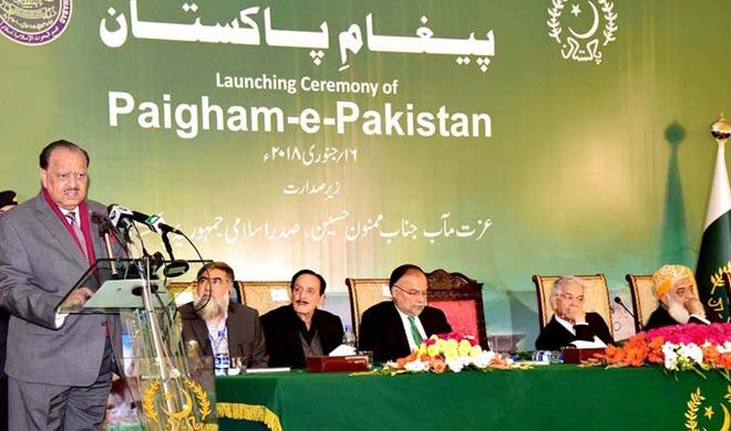 Paigham-e-Pakistan prepared in Pakistan issuing fatwa...- India TV