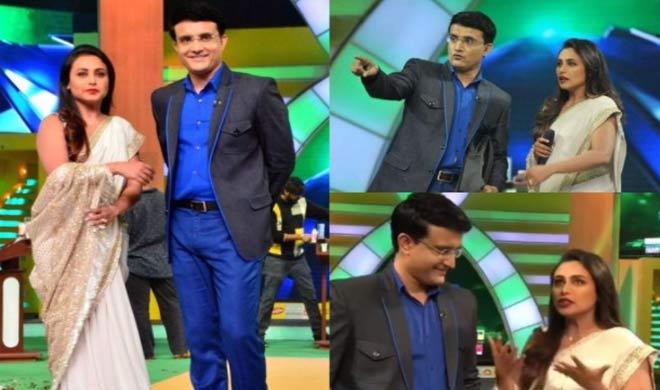 रानी मुखर्जी, सौरव...- India TV