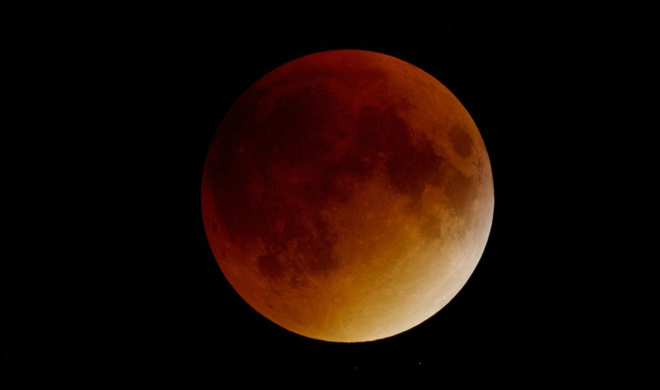 Blue Moon and Blood Moon will appear together after 35 years- India TV