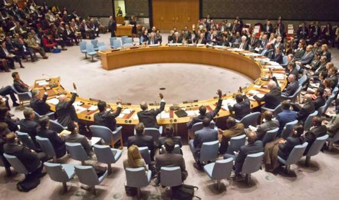 A team of United Nations Security Council reached Pakistan- India TV